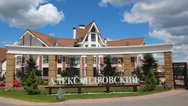 Коттеджный поселок Александровский